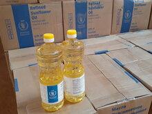 Россия оказывает продовольственную помощь уязвимым людям в Буркина-Фасо